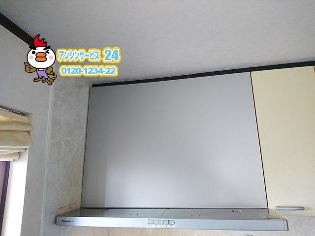 名古屋市天白区キッチンレンジフード取替工事(パナソニックFY-9HZC4-S)