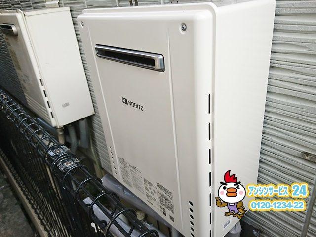 名古屋市港区 ガス給湯器工事(ノーリツ ガス給湯器SRT-2060SAWX-1BL)
