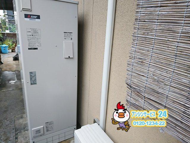 愛知県みよし市電気温水器取替工事(三菱SRG-376G)